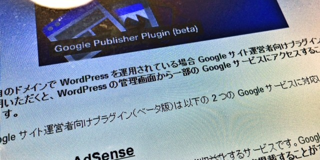 GooglePublisherPlugin